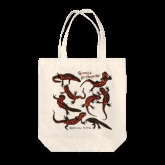あとりえ・おすとらのアカハライモリ Tote bags