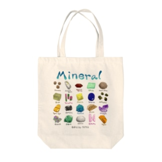 鉱物 Tote bags