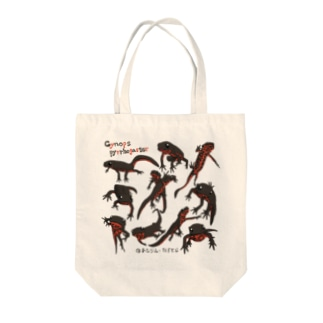 アカハライモリ2 Tote bags