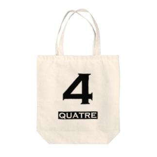 ナンバー4 Tote bags