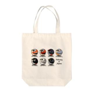 ハヤブサ Tote bags