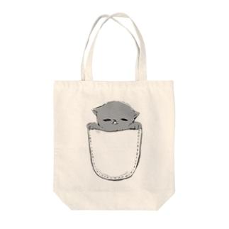 ポケットスパイ Tote bags