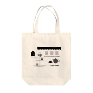 tearoom2 Tote bags