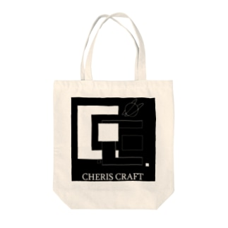 CherisCraftロゴ Tote bags