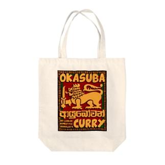 OKASUBA CURRY Tote bags