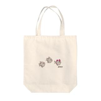オサカナ Tote bags