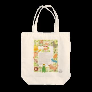 イトユのおばあさんとブタ Tote bags
