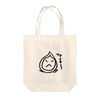 ひのこ君 Tote bags