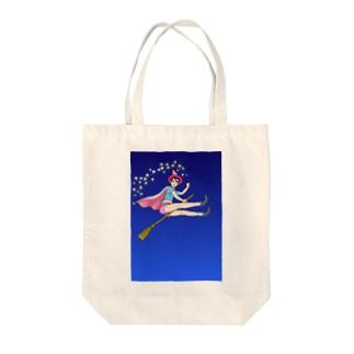 HAPPY魔女・宝来なつめ001 Tote bags