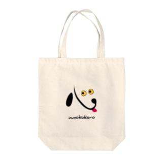 イヌのココロ Tote bags