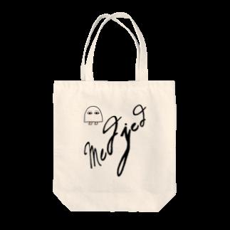 メジェドのメジェド(サイン入り) Tote bags