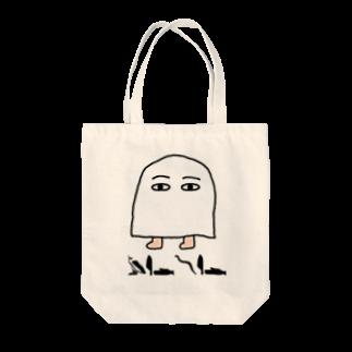 メジェドのメジェド(ヒエログリフ) Tote bags
