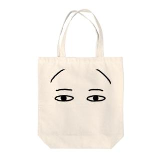 メジェド(目) Tote bags