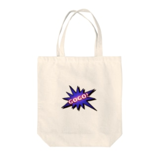 GO GO! Chance Tote bags