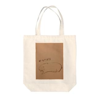 かぴばら Tote bags