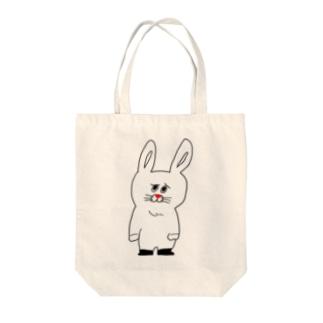うったえるウサギ Tote bags