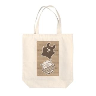 ネガティぶー&ポジティぶっぶ Part 4 Tote bags