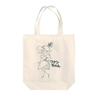 ワタシちゃんのアトリエに貼ってある絵 Tote Bag