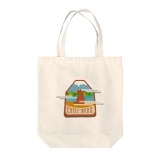 チルベアー リラックス中のクマさん Tote bags