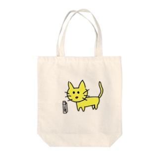 きょむねこ Tote bags