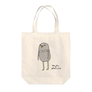 鳥もどき Tote bags