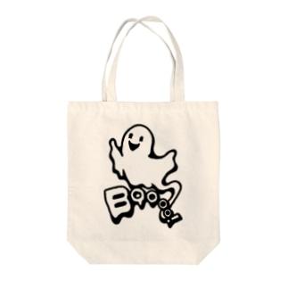おばけちゃんばぁ!(Boo!ゴースト) Tote bags