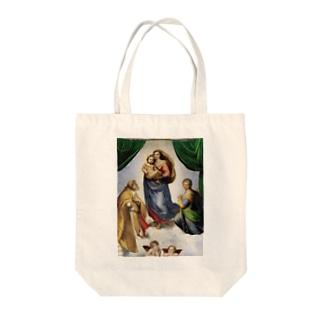 ラファエロ・サンツィオ『 サン・シストの聖母 』 Tote bags