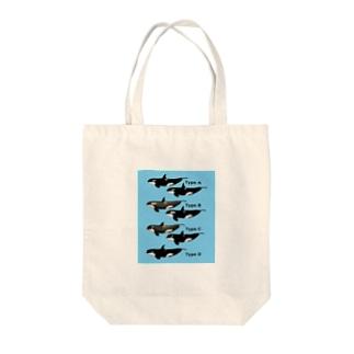 4タイプいるシャチのイラスト Tote bags