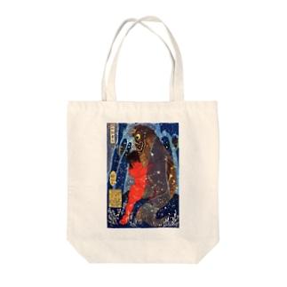 歌川国芳『 坂田怪童丸 』 Tote bags