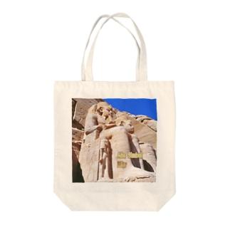 エジプト:アブ・シンベル大神殿 Egypt: Ramesses II of Abu Simbel Tote bags