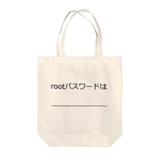 hnagaminのrootパスワード Tote bags