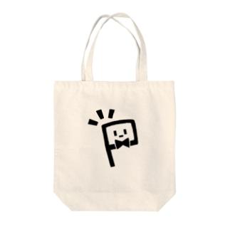 白いやつロゴ Tote bags