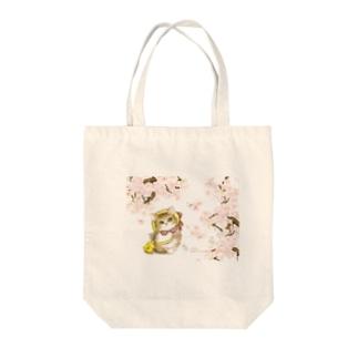 neupy005 Tote bags