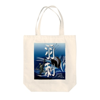 HA_ZASHI Tote bags