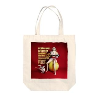 ドール写真:サラスヴァティーに奉げる歌 Doll picture: Poem for Sarasvati Tote bags