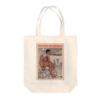 トロツキスト用 Tote bags