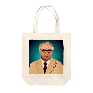 ホーネッカー教のためのアイテム Tote bags