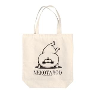 ねこ太郎3 Tote bags