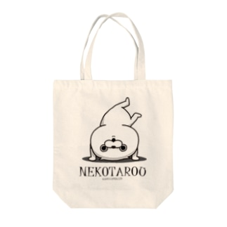 jellyfish西川@毒舌あざらし公式のねこ太郎3 Tote bags