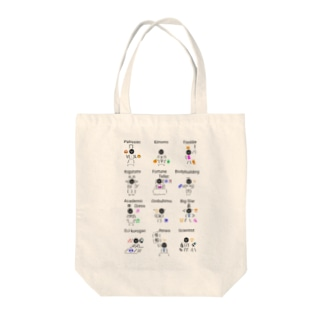 いろんなくろがお☺️ Tote bags
