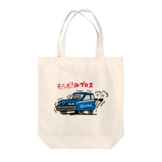ぐでカーシリーズ(LUBROSS) Tote bags