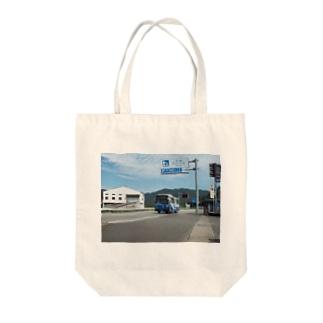 道の駅たのうらを走る産交バス Tote bags