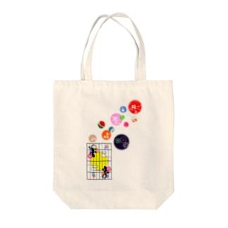 (しょうじ×やもりT)=ヤモティー!! Tote bags