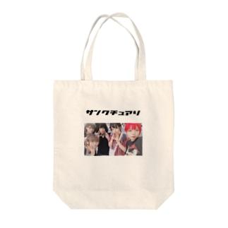 サンクチュアリ グッズ Tote bags