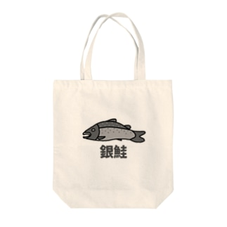 銀鮭② Tote bags