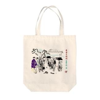 #いくぞ岩田屋 秀吉と千利休 Tote bags