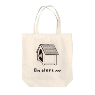 警戒中の犬(ドット絵) Tote bags