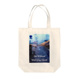 Go Without Worrying About Tote bags