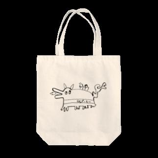 スタジオえどふみ オフィシャルショップの古川未鈴(でんぱ組.inc)作『スフォイクス』(Ver.1.1)トートバッグ