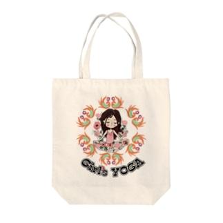 ガールズヨガ Tote bags